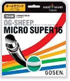 Gosen - OG-SHEEP MICRO SUPER 16 - 12,2 m