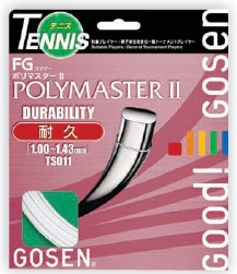 Gosen - POLYMASTER II - 12,2 m