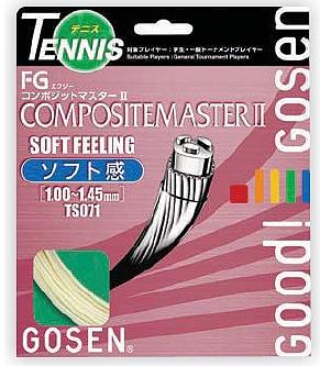 Gosen - COMPOSITEMASTER II - 12,2 m