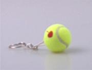 Kirschbaum - Schlüsselanhänger - Ball kb10036