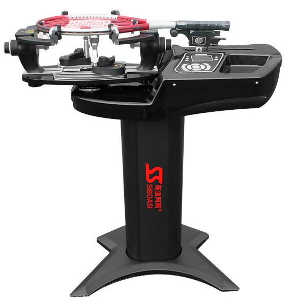 Besaitungsmaschine - Siboasi S3169