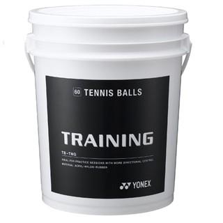 Tennisbälle - Yonex - Training - 60 Bälle im Eimer OTBTNG