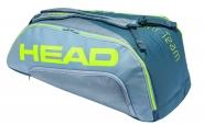Tennistasche - Head - Tour Team Extreme 9R Supercombi (2021)