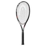Tennisschläger - Head - MXG 5 (2018) - Testschläger