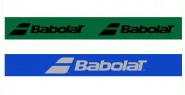 Babolat - Sichtblende - Windschutzblende 2 x 18 m