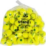 Tennisbälle - DISCHO STAGE 1 - gelb mit grünem Punkt - 60 Bälle im Polybag