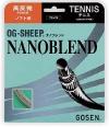 Gosen - Nanoblend 17 - 12,2 m