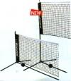 Babolat - Mini Tennis Netz - 5 m (5,8 m)