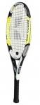 Tennisschläger - KUEBLER RESONANZ 120 Testschläger (Leihschläger)