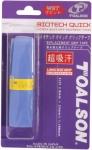 Toalson - Biotech - Blau