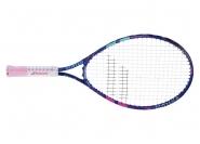 Tennisschläger- Babolat - B`Fly 23 (2018)