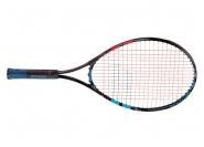 Tennisschläger- Babolat -  Ballfighter 25 (2018)